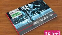کتاب طراحی سیستم خبره و توسعه
