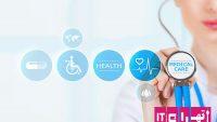 پروژه سیستم خبره ، هوش مصنوعی با کلیپس سیستم ساده پزشکی