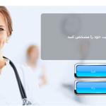 پیاده سازی پروژه سیستم خبره تشخیص بیماری سرطان