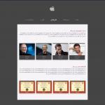 دانلود پروژه asp.net فروشگاه آنلاین محصولات اپل + فیلم آموزشی و داکیومنت