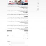 دانلود پروژه html فروشگاه الکترونیکی