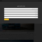 دانلود پروژه HTML و CSS فروشگاه الکترونیکی BMW