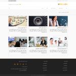 دانلود پروژه html آموزش مجازی